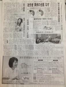 20150413日刊工業新聞社