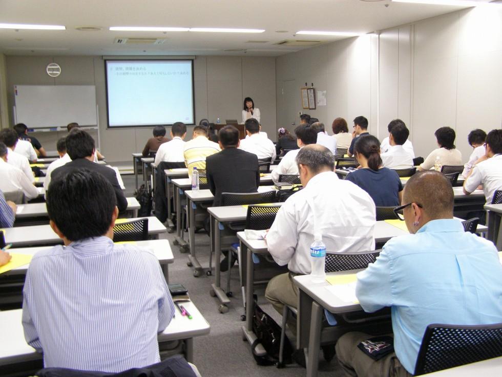 高山綾子一般公開セミナー