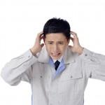 職場のハラスメント相談はどこにする?5事例